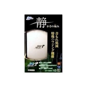 マルカンニッソー エアーポンプ サイレント β-90【ペット用品】【水槽用品】 NPS-003