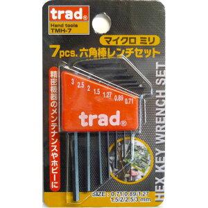 (まとめ)TRAD 六角レンチセット/作業工具 【マイクロミリサイズ/7個入】 TMH-7 〔業務用/DIY用品/日曜大工/スパナ〕【×10セット】