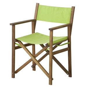 折りたたみディレクターチェア 【Patio】パティオ (屋外/ガーデン/アウトドア) NX-601GR グリーン(緑)
