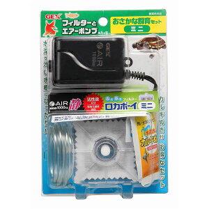 (まとめ)おさかな飼育セットミニ【×5セット】