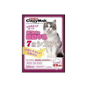 (まとめ)ドギーマンハヤシ ねこちゃんの国産牛乳 シニア用 200ml 【猫用・フード】【ペット用品】【×24セット】