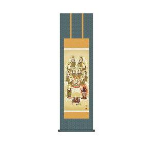 洛彩緞子佛表装 芦田柳草 「真言十三佛」 KZ2ME1-J126 幅44.5×高さ約164cm