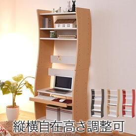 パソコンデスク PCデスク ロータイプ ハイタイプ コンパクト パソコン台 パソコンラック PCラック ブラウン 幅60 奥行39 高さ調節 可能 スライドテーブル 付