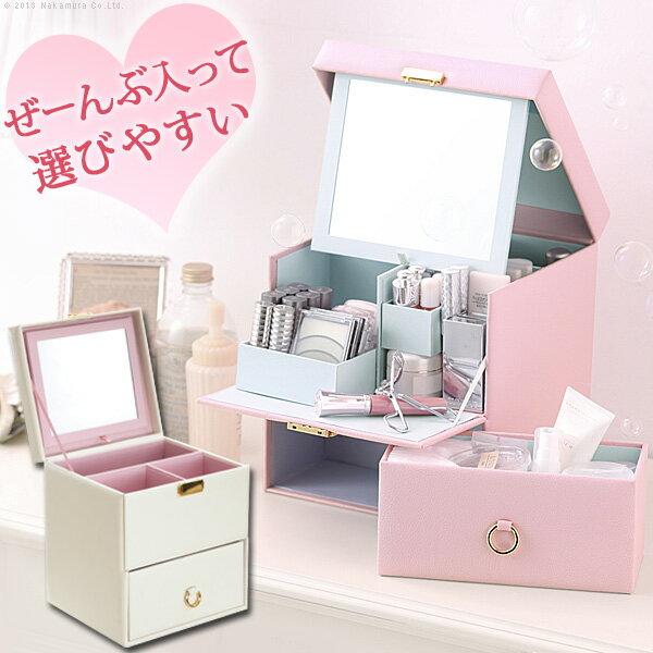 メイクボックス コスメボックス メイク収納 メイクBOX 『コフレ メイクボックス』北欧 鏡付き 母の日ギフト