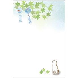 暑中ポストカード和風 3枚入【猫と風鈴】PJ-352s アクティブコーポレーション直送 ネコポス可