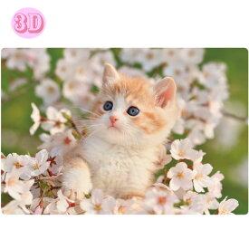 【3D】春柄ポストカード 猫 PP-61h アクティブコーポレーションより直送 ネコポス可