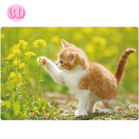 【3D】春柄ポストカード 猫 PP-62h アクティブコーポレーションより直送 ネコポス可