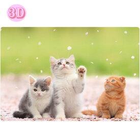 【3D】春柄ポストカード 猫 PP-64h アクティブコーポレーションより直送 ネコポス可