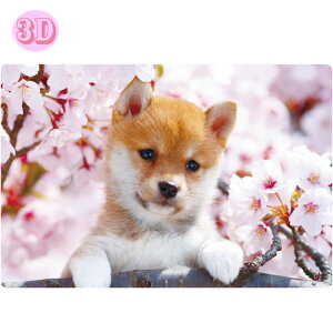 【3D】春柄ポストカード 犬 PP-59h アクティブコーポレーションより直送 ネコポス可