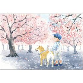 春柄しばいぬポストカード【男の子と柴犬】 PS-138h アクティブコーポレーションより直送 ネコポス可