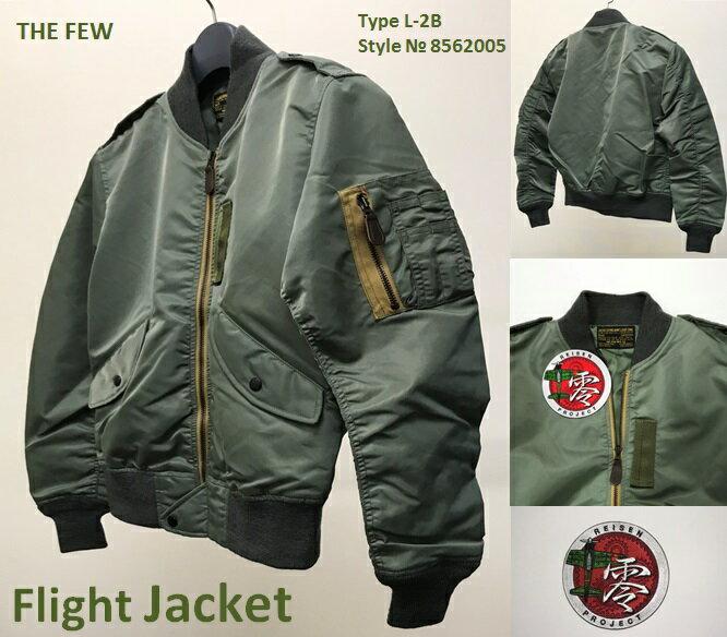【零戦】【L−2B】 フライト ジャケット  THE FEW社製 [オリジナルワッペン付き]  1着 【各サイズ 数量限定!】