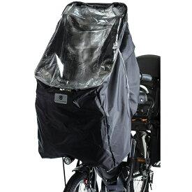 子供乗せ自転車 チャイルドシート レインカバー 自転車 前 撥水加工 収納バッグ付 アクティブウィナー おすすめ 人気 雨カバー