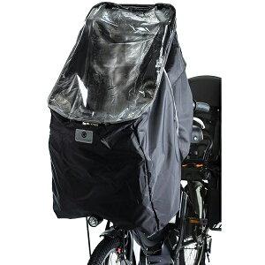 【メーカー1年保証付】 子供乗せ自転車 チャイルドシート レインカバー 自転車 前 撥水加工 収納バッグ付 アクティブウィナー おすすめ 人気 雨カバー