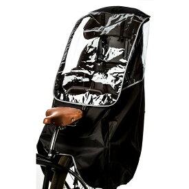 【最新版】子供乗せ自転車 チャイルドシート レインカバー 自転車 後ろ 撥水加工 収納バッグ付 アクティブウィナー おすすめ 人気 雨カバー