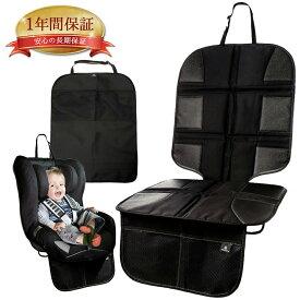 【メーカー1年保証付】チャイルドシート 保護マット キックガード シートバックカバー 収納ポケット付 ISOFIX・シートベルト固定両対応