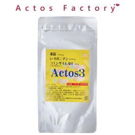 子どもが欲しい夫婦の男性サプリ 男性用サプリ 男性不妊 妊活 妊娠 亜鉛 L-カルニチン コエンザイムQ10 男性のために アクトス3(Actos3)
