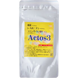 子どもが欲しい夫婦の男性サプリ 男性用サプリ 男性不妊 妊活 妊娠 亜鉛・L-カルニチン・コエンザイムQ10 男性のために「アクトス3」(Actos3)