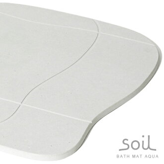 Soil bass Mataka aqua soil-Cambria door mat