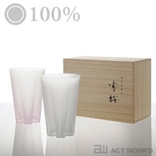 100%サクラサク雪桜グラスTUMBLER(タンブラー)紅白ペアセット