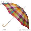 《全3色》AVOCA 長傘 Umbrella アンブレラ 【英国 アイルランド デザイン雑貨 デザイン傘 グラスファイバー骨 梅雨 カ…