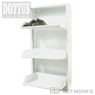 Put the shoes DOTTUS shoes Cabinet