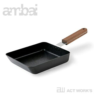 ambai玉子焼角-FSK-001-玉子焼き器アンバイ