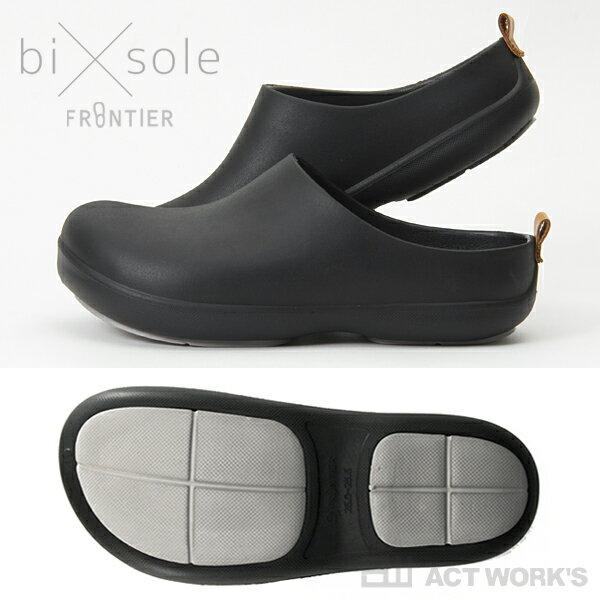 《全2色》frontier bi sole -CLOSED SOLE- バイソール サンダル ツッカケ 【フロンティア デザイン雑貨 シンプル 北欧 スリッポン クローズドソール】