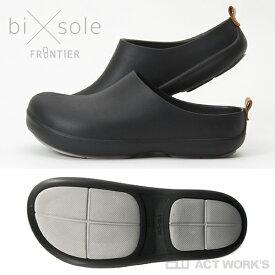 《全6色》frontier bi sole -CLOSED SOLE- バイソール サンダル ツッカケ bi sole ASOBi 【フロンティア デザイン雑貨 シンプル 北欧 スリッポン クローズドソール】