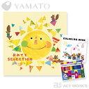 YAMATO おめでとセレクション[たいよう] カタログギフト 【お祝い 贈り物 お返し 出産祝い ベビー 赤ちゃん 子供 子ども】