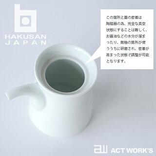 《全3色》白山陶器G型しょうゆさし(大)