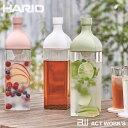《全3色》HARIO ハリオ カークボトル 【デザイン キッチン 喫茶 水出し茶 抽出 サングリア フルーツティー 出汁 フレ…