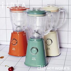 《全3色》BRUNO コンパクトブレンダー ブルーノ 【IDEA イデアレーベル ミキサー デザイン雑貨 キッチン雑貨 北欧】