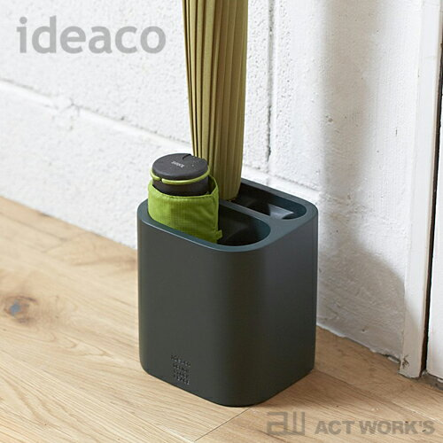 《全4色》ideaco bicomini ビコミニ (傘立て) 【デザイン雑貨 折りたたみ傘 傘立て 傘たて かさ立て カサ立て レインラック 北欧 イデアコ】