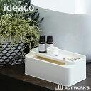 《全5色》ideaco エコルーフ ecoroof ティッシュケース【デザイン雑貨 リビング オフィス 店舗 インテリア ダイニング…
