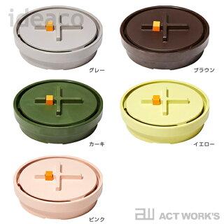 《全5色》ideacoKayariManholeイデアコマンホール蚊遣り蚊取り線香ポット