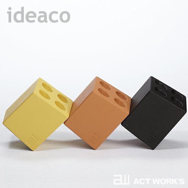 《全6色》ideaco mini cube イデアコ ミニキューブ (傘立て) 【傘立て 傘たて かさ立て カサ立て レインラック 北欧】