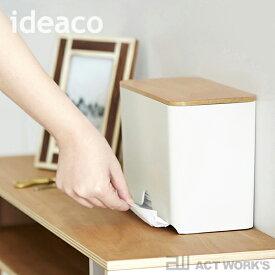 《全5色》ideaco Mask Dispenser60 マスクディスペンサー60 【イデアコ デザイン雑貨 玄関 リビング 収納ケース 北欧 マスクケース 徳用マスク60枚 花粉症 風邪 インフルエンザ 乾燥 ウイルス マスクストッカー】