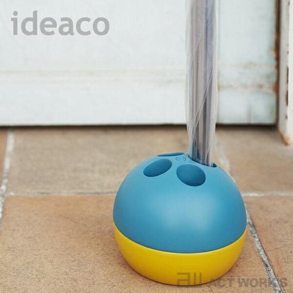 《全4色》ideaco pond ポンド (傘立て) 【デザイン雑貨 傘立て 傘たて かさ立て カサ立て レインラック 北欧 イデアコ】