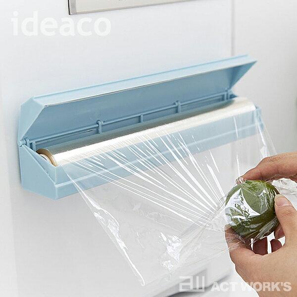 《全6色》ideaco wrap holder r30 30cm用(ラップホルダー)【デザイン雑貨 キッチン 整理 ケース 収納 北欧】