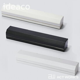 《全3色》ideaco ラップホルダー 30cm用 wrap holder r30 【デザイン雑貨 キッチン 整理 ケース 収納 北欧 アルミホイル クッキングシート】