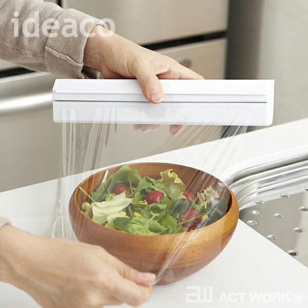 《全5色》ideaco wrap holder 22cm用(ラップホルダー)【キッチン 収納 整理 ケース イデアコ デザイン雑貨 北欧】