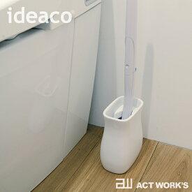 《全4色》ideaco SB pot トイレブラシ用ポット エスビーポット 【デザイン雑貨 化粧室 北欧 イデアコ 収納雑貨 シンプル 取替式ブラシ トイレ掃除】