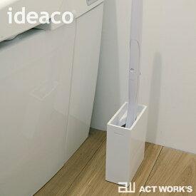 《全3色》ideaco SB stand トイレブラシ用スタンド エスビースタンド 【デザイン雑貨 化粧室 北欧 イデアコ 収納雑貨 シンプル 取替式ブラシ トイレ掃除】
