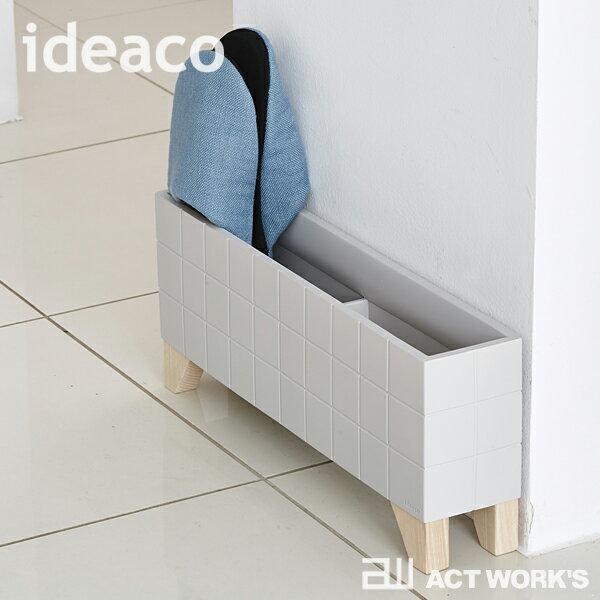 《全2色》ideaco Tub Block スリッパラック タブブロック【イデアコ デザイン雑貨 玄関収納 インテリア ルームシューズ リビング オフィス 店舗 インテリア 北欧】