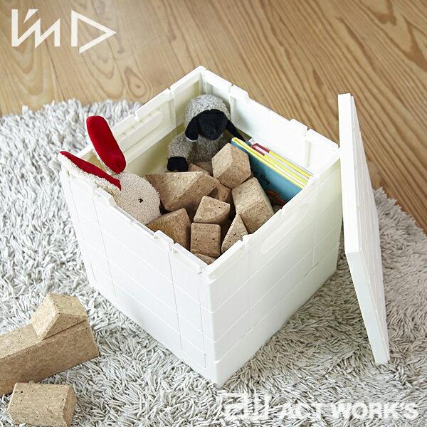 《全4色》グリッドコンテナー キューブ Grid Container Cube 【デザイン雑貨 IWATANI 岩谷マテリアル 収納 省スペース ベッドサイド 北欧 リビング ダイニング キッチン雑貨 インテリア】