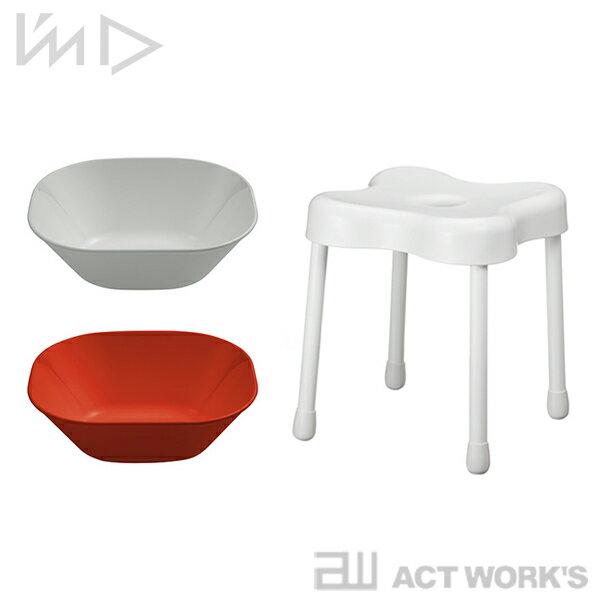《全2色》Revolc シャワーチェア-オールホワイト-(S) & ±0 洗面器 レボルク 【IWATANI 岩谷マテリアル 浴室 バスルーム 湯おけ 湯桶 風呂椅子 バスルームチェア デザイン雑貨 お風呂場】