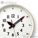LEMNOS fun pun clock(M) 掛け時計 フンプンクロック 【タカタレムノス デザイン雑貨 壁掛け時計 インテアリア 北…