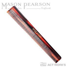 MASON PEARSON カットコーム メイソンピアソン 【スイス製 ハンドメイド デザイン雑貨 英国 イングランド イギリス クシ 櫛】