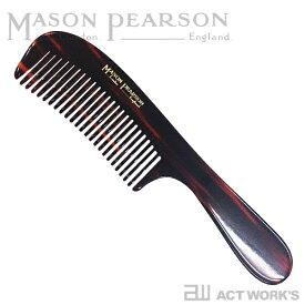 MASON PEARSON デタングリングコーム メイソンピアソン 【スイス製 ハンドメイド デザイン雑貨 英国 イングランド イギリス クシ 櫛】