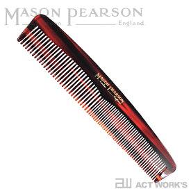 MASON PEARSON スタイリングコーム メイソンピアソン 【スイス製 ハンドメイド デザイン雑貨 英国 イングランド イギリス クシ 櫛】